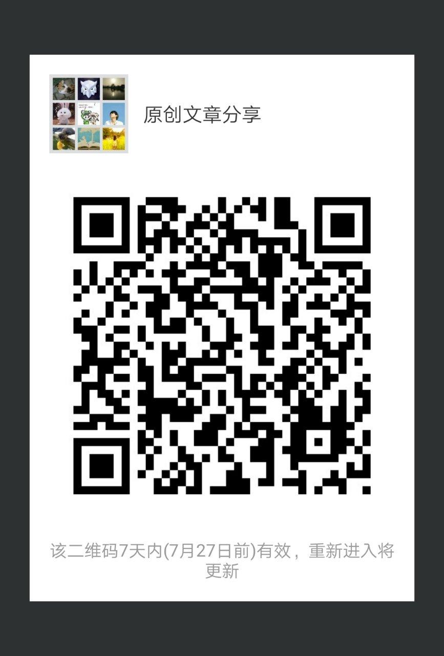 如何让你的VIM支持中文不乱码